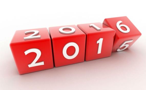 2016 год – год чего в мире.