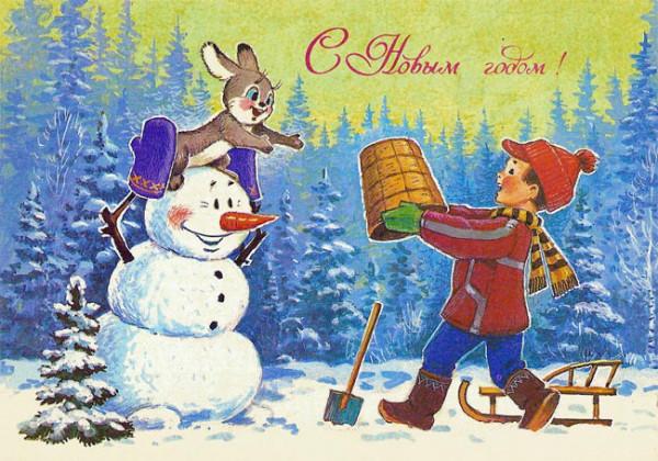 Новогодние поздравления в музыкальных открытках