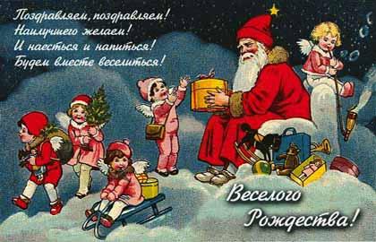 Красивые поздравление с рождеством открытки