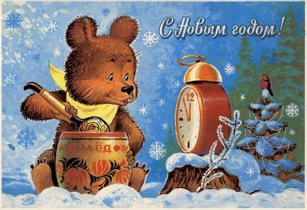 Поздравительные открытки своими руками с рождеством