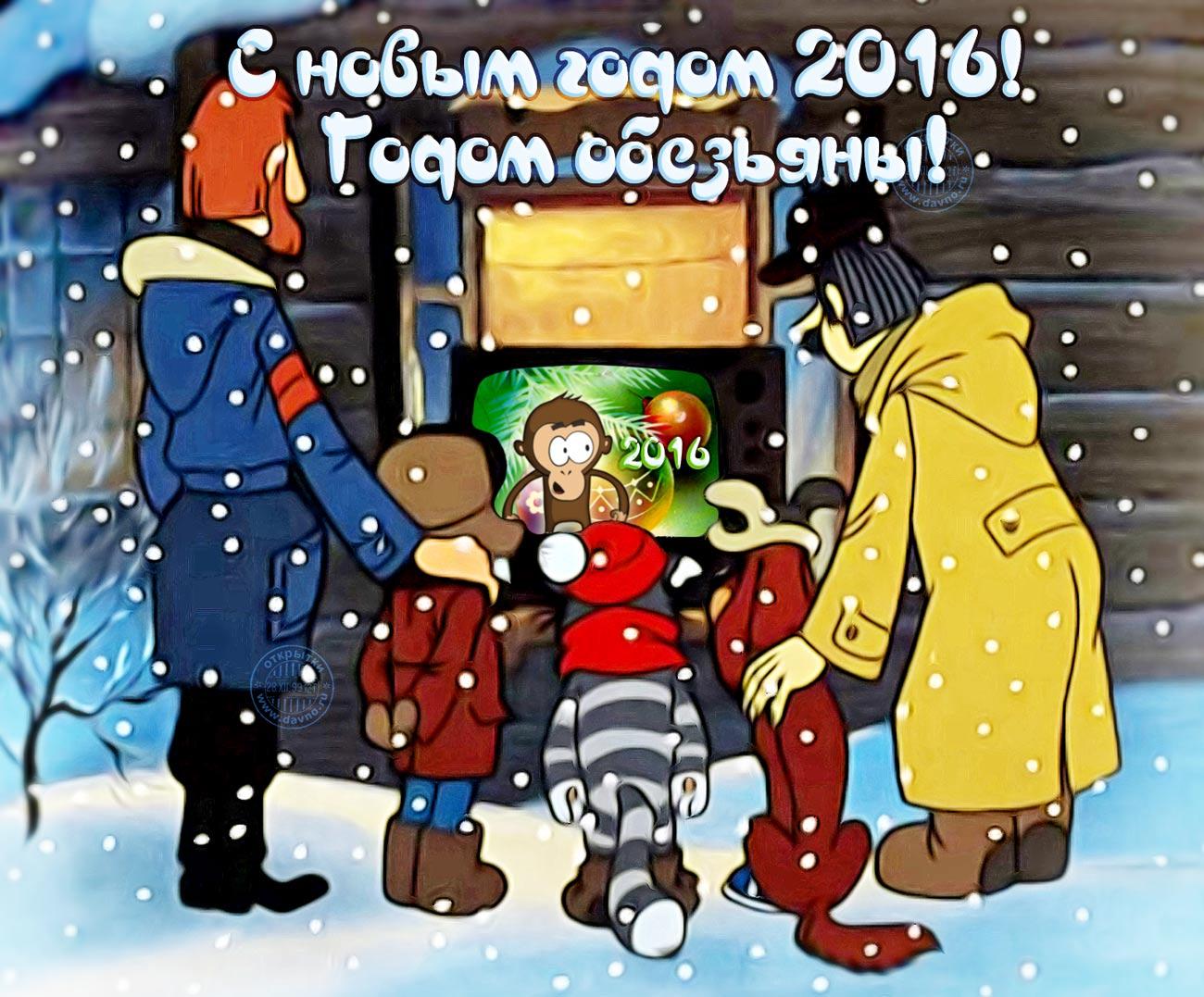 открытка с новым годом 2016 своими руками ребенку