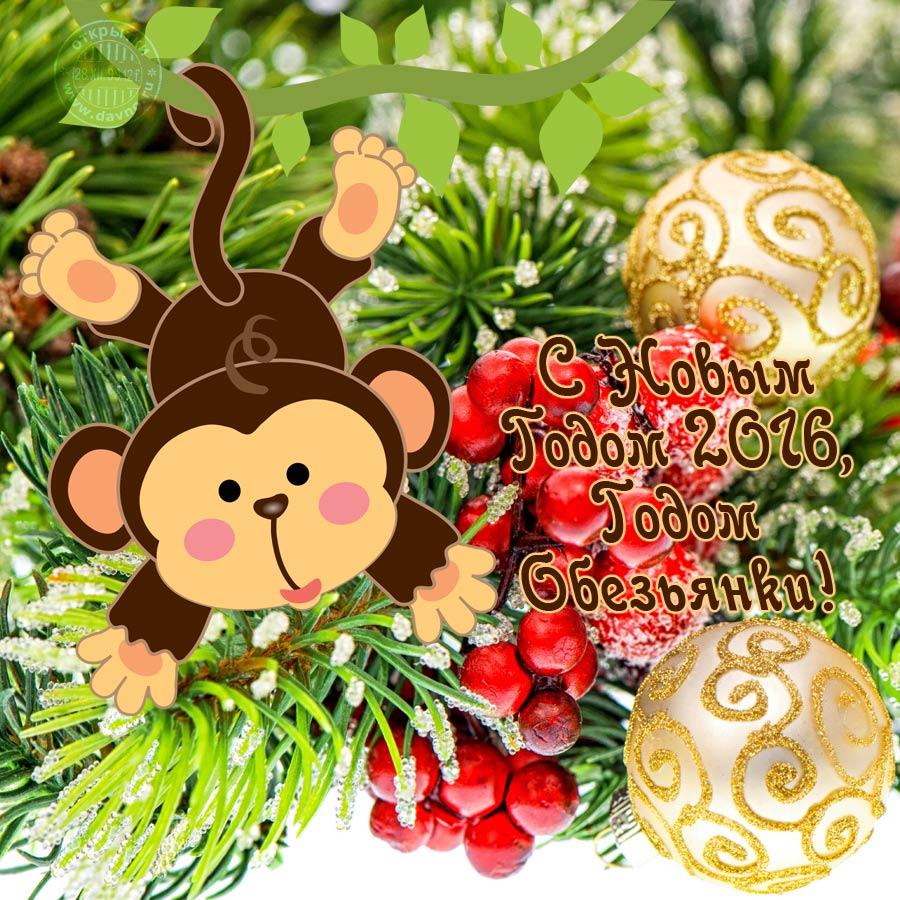 Поздравительные с рождеством открытки