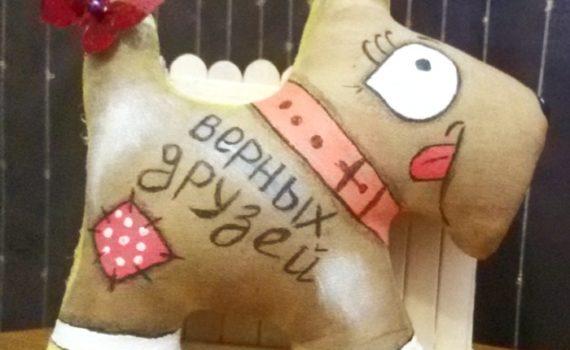 Ароматная кофейная собачка из текстиля своими руками