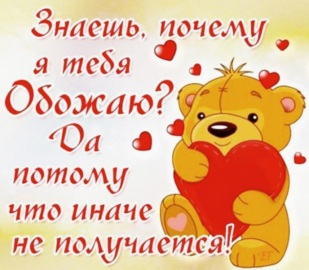 Богатырёв, Марк Константинович Википедия 905