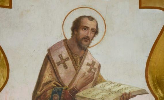 Праздник перенесения мощей святителя Иоанна Златоуста в Константинополь