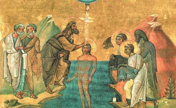 Праздник Крещение Господне и Богоявление Святое