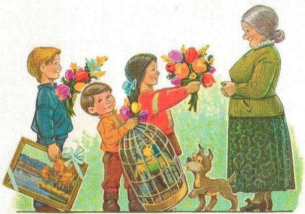 Открытки бабушке от внучки или внука