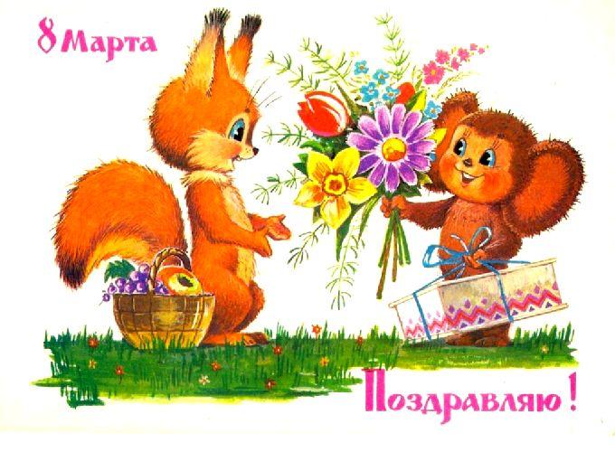 Картинки-открытки с 8 марта