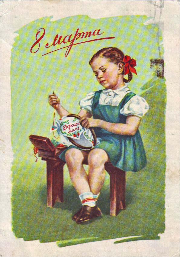 Старые советские открытки с 8 марта времен СССР