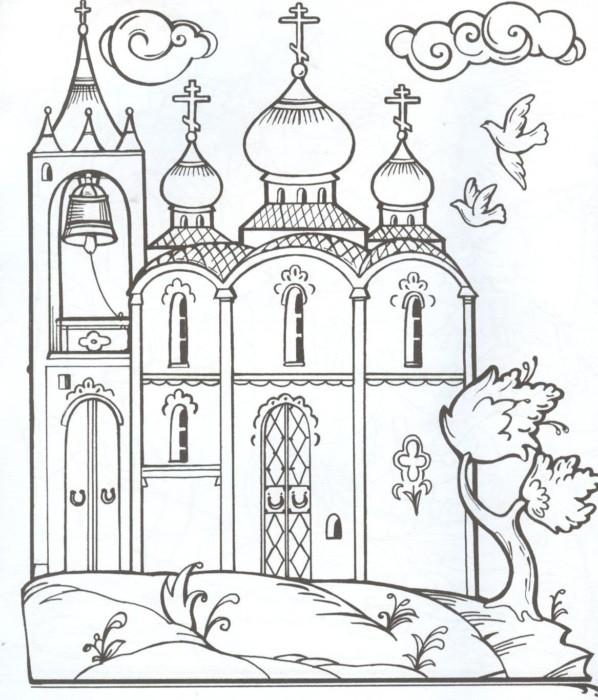 Детские пасхальные раскраски с церковью