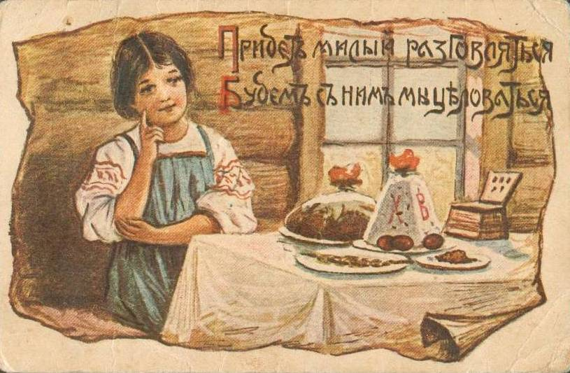 Красивые старинные ретро-открытки и картинки с Пасхой Христовой