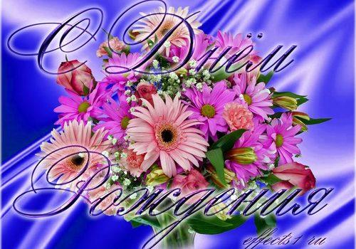 Поздравление маме днем рождения детей трогательные фото 7