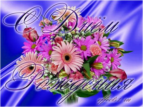 Голосовые поздравления с днем семьи, любви и верности