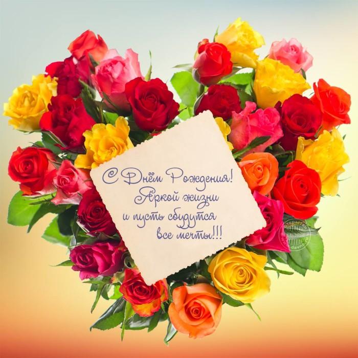 Поздравления с днём рождения анимационные открытки красивые для женщины фото 248