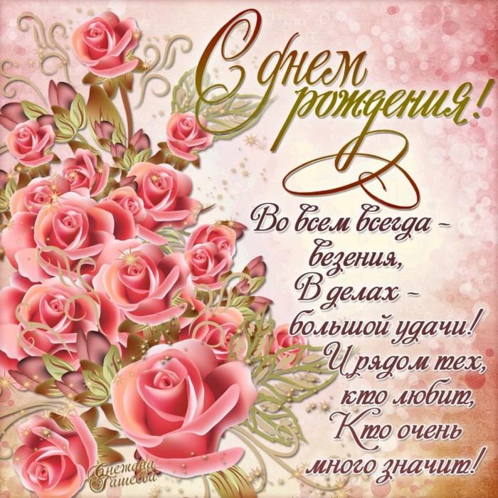 картинки с днем рождения женщине ульяна