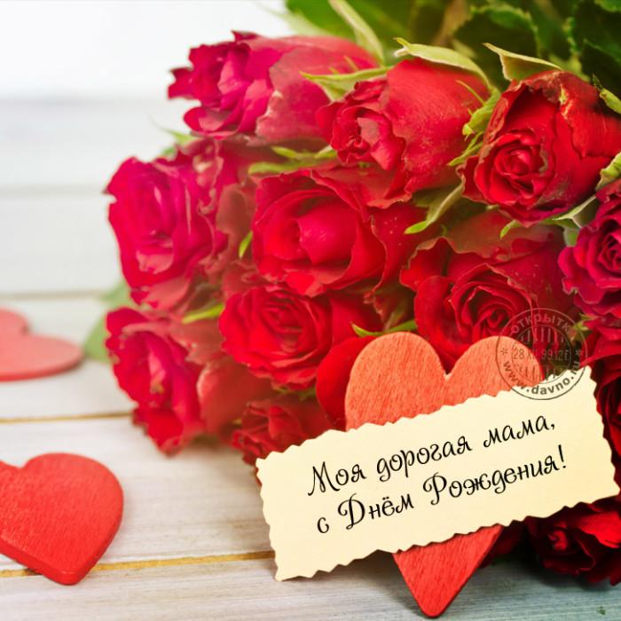 С днем фарфоровой свадьбы поздравления