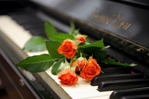 Поздравление с днём рождения пианистке