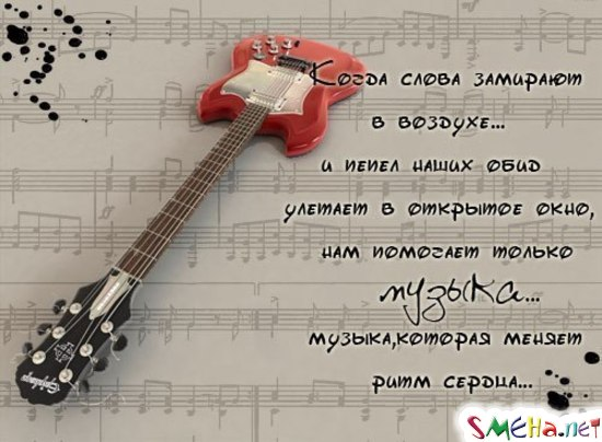открытки с днем рождения мужчине музыканту