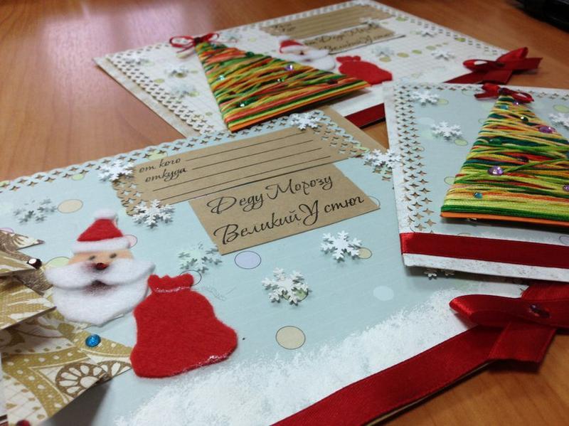 Красивый новогодний конверт своими руками
