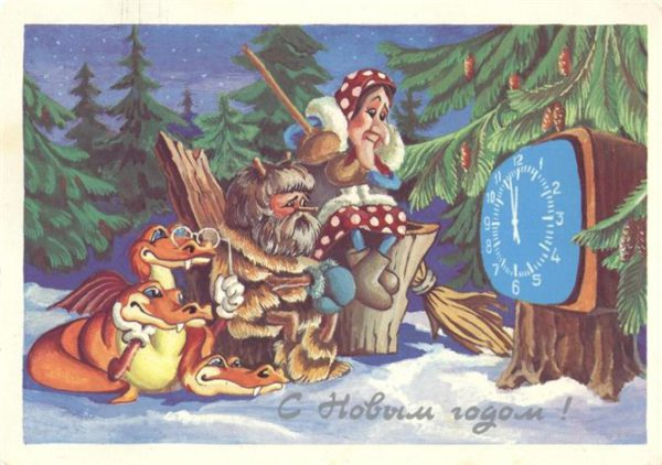 Новогодние ретро-открытки