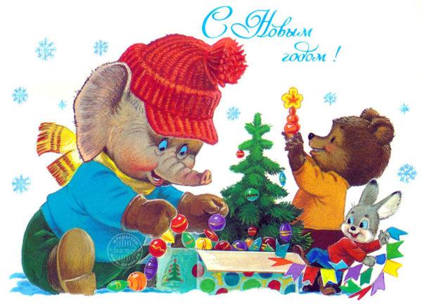 Старые советские новогодние открытки