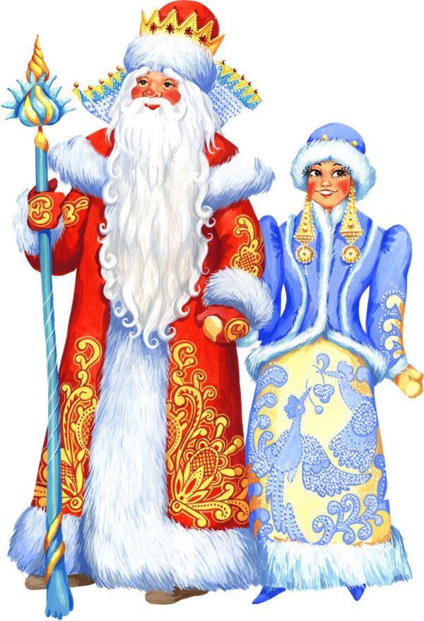 Виртуальные новогодние открытки с Дедом Морозом и Снегурочкой