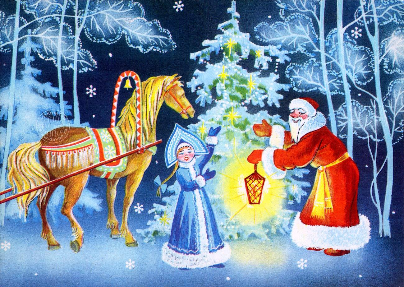 Мороз и снегурочка открытки 118