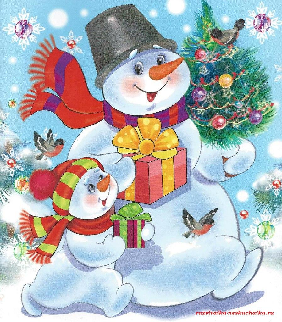 Открытки новогодних снеговиков