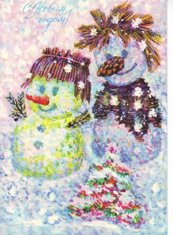 Поздравительные новогодние открытки со снеговиками