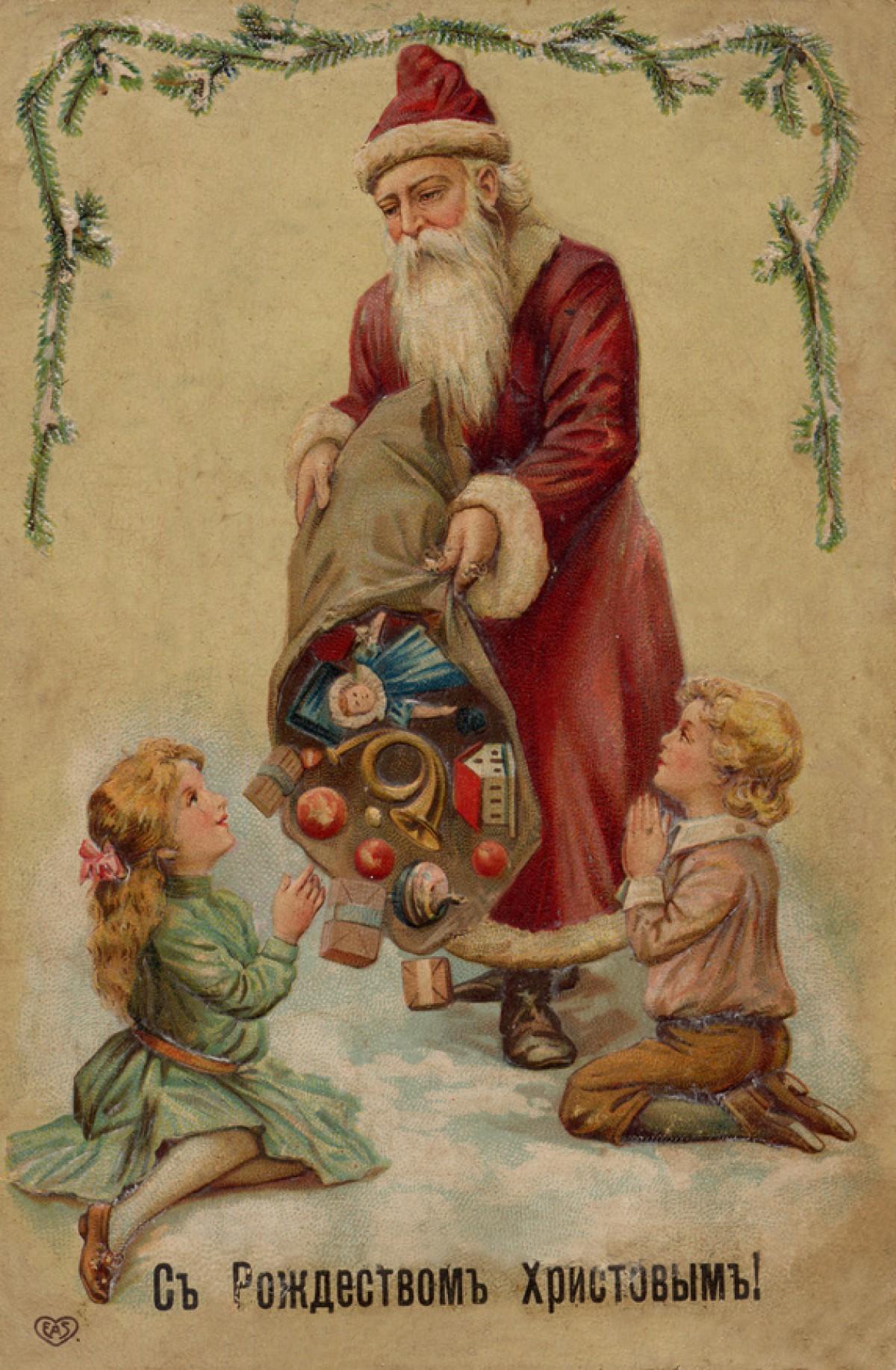 Открытка к рождеству фото