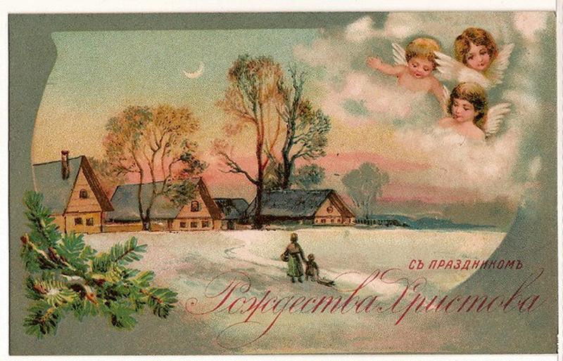 Поздравление с рождеством старинные