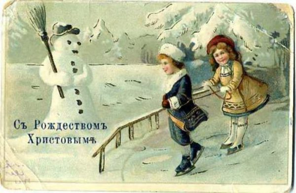 Старые дореволюционные и старинные ретро-открытки к Рождеству