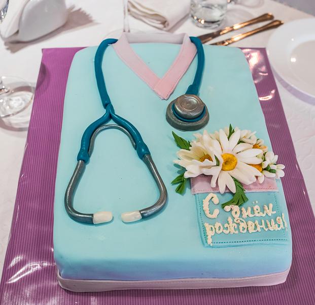 Поздравительные открытки с днем рождения мужчине медику