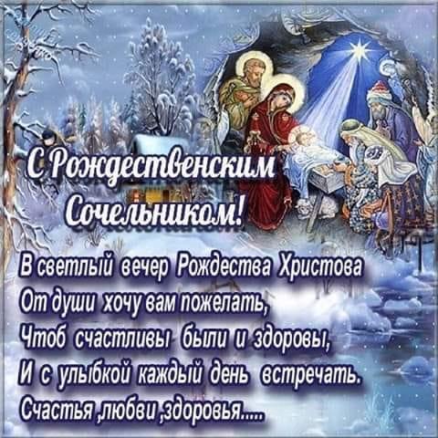 Новые открытки с наступающим Рождеством