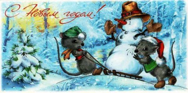 Красивые рисованные открытки с Новым годом Крысы