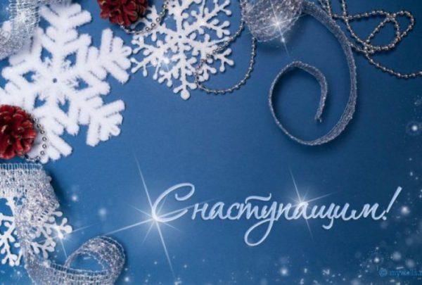 Поздравительные картинки с наступающим Новым годом Крысы или Мыши
