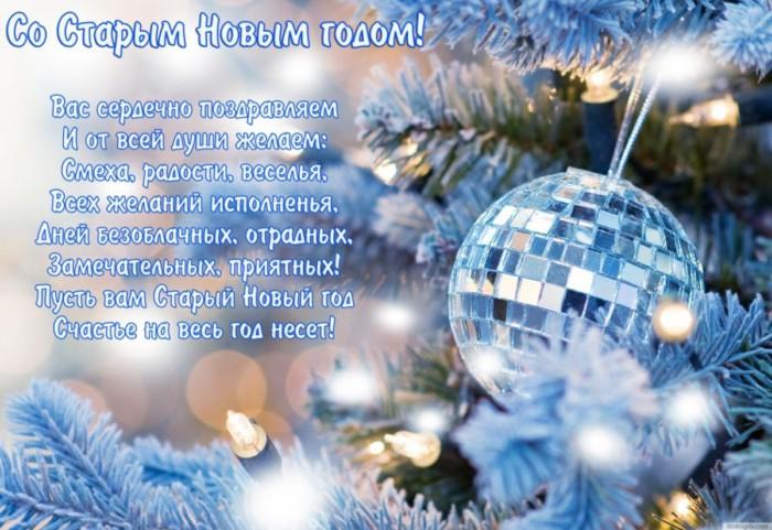 Новогодние открытки год Крысы, Мыши - короткое поздравление